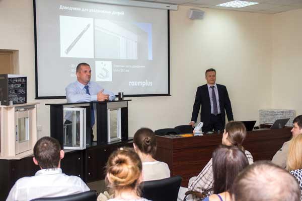 ТД Фурнитекс провел семинар